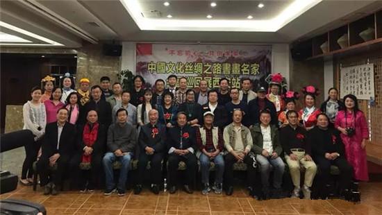 中国文化丝绸之路西安站开幕式