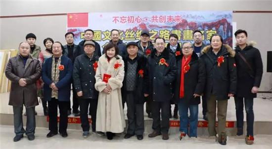 中国文化丝绸之路郑州站开幕式