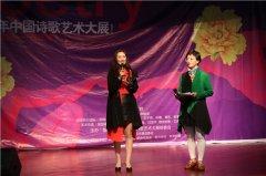 《在现场 新诗百年中国当代诗歌艺术大