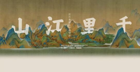 <strong>故宫的两场大展呈现宋元书画的不朽传奇</strong>