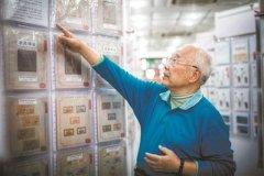 收藏家林伯:3万枚票证记录60年变迁