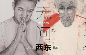 【YAM丨展讯】《无问西东》精彩启幕