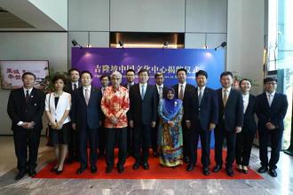 中国意象――中国国家画院院藏作品展在吉隆坡成功举办